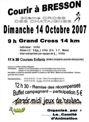 Cross des châtaignes 2007 (30ième édition)