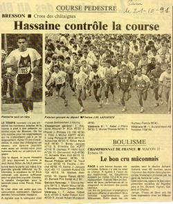 Articles de presse DL 1991
