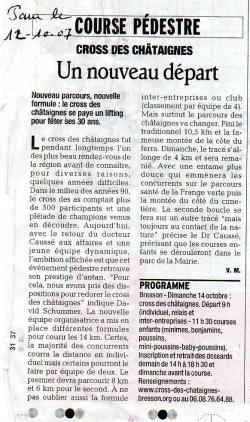 Articles de presse DL1 2007