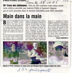 Articles de presse DL 2005